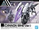 萬代 組裝模型 30MM 1/144 擴充武裝機具 重炮鐵騎Ver. TOYeGO 玩具e哥