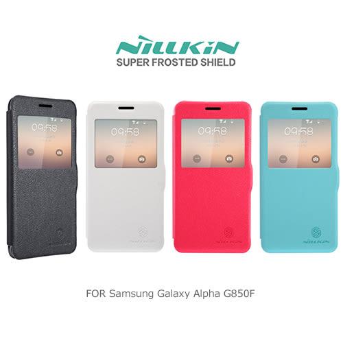 NILLKIN Samsung Galaxy Alpha G850F 新皮士鮮果系列皮套 開窗皮套 智能休眠 保護套 手機套