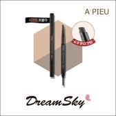 韓國 APIEU 持久 六角 立體 自然 眉筆 眼部 眉毛 眉刷 眼妝 雙頭 造型 多色(0.35g/支) DreamSky