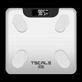 體重計家用精準充電款小型電子秤人體稱重器女體質小巧體重秤【快速出貨】