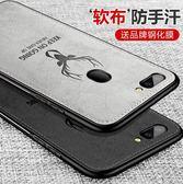 OPPO R17 防摔保護殼 矽膠邊手機保護套 OPPO/歐珀 R17 Pro 手機全包殼 布紋手機套 防摔手機殼