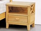床頭櫃 SB-591-3 威爾北歐本色單抽床頭櫃【大眾家居舘】