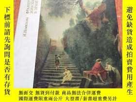 二手書博民逛書店俄文原版罕見藝術 精裝庫存Y6318 Catalogue raisonne 看圖 出版1982