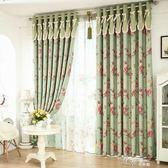 遮光窗簾成品歐式客廳拼接成品綠色蕾絲飄窗臥室清新 道禾生活館