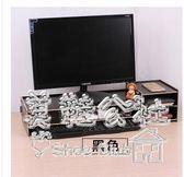 電腦底座收納 加厚雙層辦公桌面收納帶抽屜木質螢幕支架 LY3437 『美鞋公社』TW