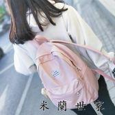 高中學生百搭簡約雙肩包校園學院背包