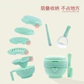 研磨機 寶寶輔食研磨碗手動食物水果泥研磨器料理輔食機兒童輔食工具套裝