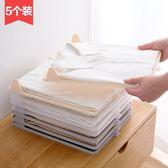 【TT】塑料衣物收納隔板衣櫃分隔板自由組合隔層衣服整理板5個裝