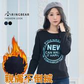 保暖--簡約時尚金屬冰藍色印圖不倒絨內裡圓領長袖上衣(黑.藍XL-3L)-F122眼圈熊中大尺碼