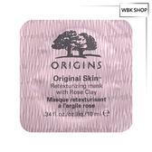 (期效品 效期2020.05)Origins 品木宣言 天生麗質粉美肌面膜 10ml 1入組 百貨公司貨 - WBK SHOP