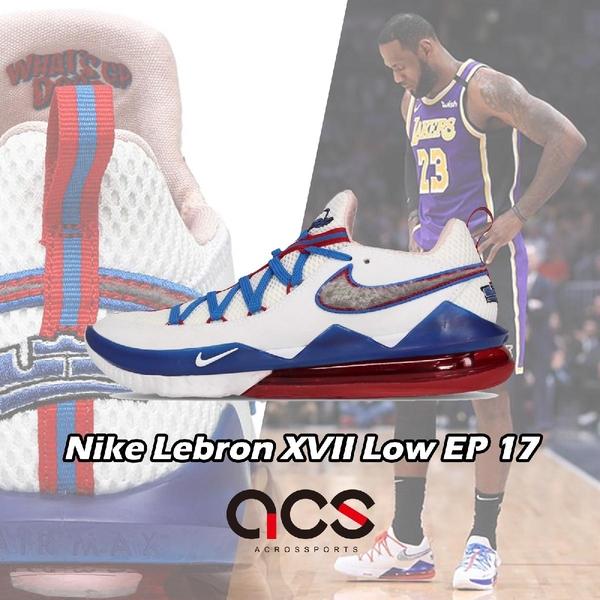 【六折特賣】Nike 籃球鞋 Lebron XVII Low EP 17 Tune Squad 白 紅 藍 男鞋 怪物奇兵 氣墊 【ACS】 CD5006-100
