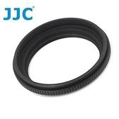 【南紡購物中心】JJC副廠Olympus遮光罩LH-J43(黑色,金屬,不可倒裝)LH-43適ZD 25mm f2.8