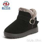 男童靴子女童雪地靴冬季加絨兒童冬季鞋小孩寶寶防水短靴  【快速出貨】