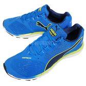【六折特賣】Puma 慢跑鞋 Mobium Elite Speed V2 藍黑 路跑 跑鞋 男鞋【PUMP306】 18815401