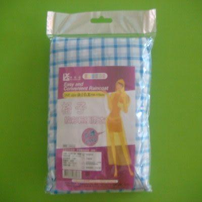格子紋彩輕便雨衣(粉藍)/加厚加長.立體凸紋.重複穿戴