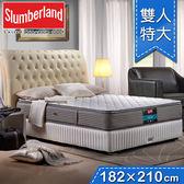 【斯林百蘭】Dormir 甜夢之床 雙人特大 上墊(182×210cm)
