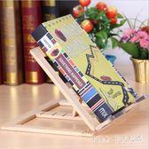 大號創意木制讀書架看書架書立書夾閱讀架 平板支架食譜架鐵 nm2900 【Pink中大尺碼】