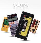 HTC U12 手機殼U12plus創意卡通浮雕硬外殼u12 防摔保護套男女潮 極客玩家