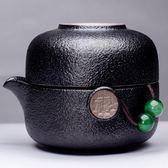 快客杯 黑陶快客杯一壺一杯 單個一人便攜簡易旅行小茶具套裝中日式簡約 阿薩布魯