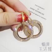 925銀針水鉆長款耳環氣質韓國百搭耳墜耳釘女【極簡生活】