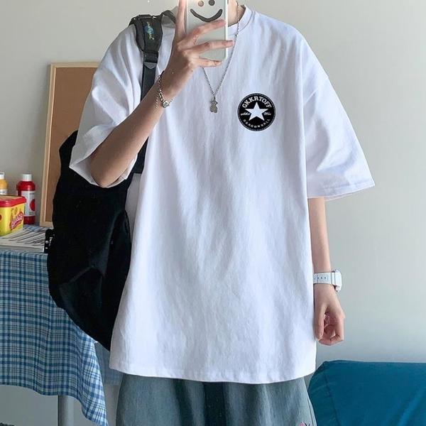 短袖t恤男潮牌潮流純棉ins港風夏季寬鬆半袖簡約百搭男生運動體恤 黛尼時尚精品