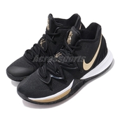 Nike Kyrie 5 EP 黑 金 籃球鞋 Irving 5代 KI5 男鞋 運動鞋【PUMP306】 AO2919-007