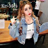 克妹Ke-Mei【AT70236】y2K甜酷辣妹亮片口袋立領釘釦牛仔外套