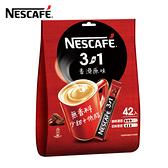 【NESCAFE】雀巢咖啡三合一香滑原味15g*42入