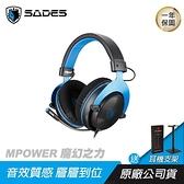 【南紡購物中心】SADES MPOWER 魔幻之力 耳機 黑色/2.1聲道/伸縮隱藏式麥克風/纖維編織線材
