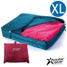 【Polarstar】雙層衣物收納袋『紫紅-XL 』P18735 戶外.旅行.旅遊.出國.清潔袋.旅行袋.收納袋
