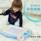 兒童畫畫板磁性寫字板玩具彩色涂鴉板套【時尚大衣櫥】
