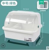 廚房碗架碗筷碗盤收納盒帶蓋碗碟放餐具裝碗箱瀝水置物架碗柜家用 NMS名購新品