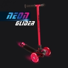 Holiway 哈樂維 YVolution Neon Glider 炫光滑板車(紅)