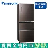 Panasonic國際500L三門變頻玻璃冰箱NR-C501XGS-T含配送+安裝【愛買】
