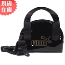【現貨】PUMA Core Up 迷你手提包 隨身包 亮面 黑 【運動世界】07821601