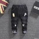 兒童牛仔褲男童加絨褲子2020新款童裝中小童冬裝寶寶冬季牛仔褲加厚兒童棉褲 貝芙莉