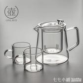 玻璃濾壺~玻璃茶壺過濾泡茶壺家用耐高溫耐熱透明茶水分離泡茶器花茶具套裝