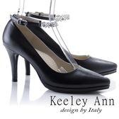 ★2018春夏★Keeley Ann獨立性格~雅緻晶鑽腳踝釦素色真皮尖頭高跟鞋(黑色)