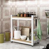 廚房置物架調味架調料架2層多功能廚具免打孔灶台落地收納儲物架igo 溫暖享家
