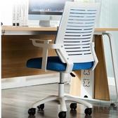 電腦椅家用舒適會議椅辦公椅升降轉椅座椅靠背椅子【時尚大衣櫥】