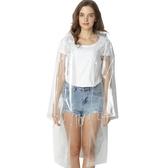 時尚男女情侶透明雨衣成人徒步背包戶外長款雨披便攜玩水外套