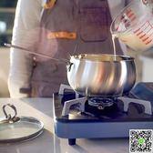 304不銹鋼16cm復底小奶鍋 煮牛奶糖漿加熱鍋電磁爐用加厚烘焙工具 MKS薇薇
