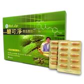 震達 醣可淨 專利定序苦瓜胜肽(60入/盒)x1