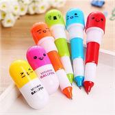 可愛表情膠囊伸縮筆(攜帶式藥丸筆-隨機出貨)-- 原子筆 兒童禮品 文具 獎品 禮贈品