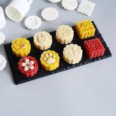 中秋手壓月餅模具套裝 50/100g克綠豆糕卡通糕點冰皮壓花模具家用