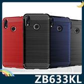 ASUS ZenFone Max M2 ZB633KL 戰神碳纖保護套 軟殼 金屬髮絲紋 全包款 矽膠套 手機套 手機殼