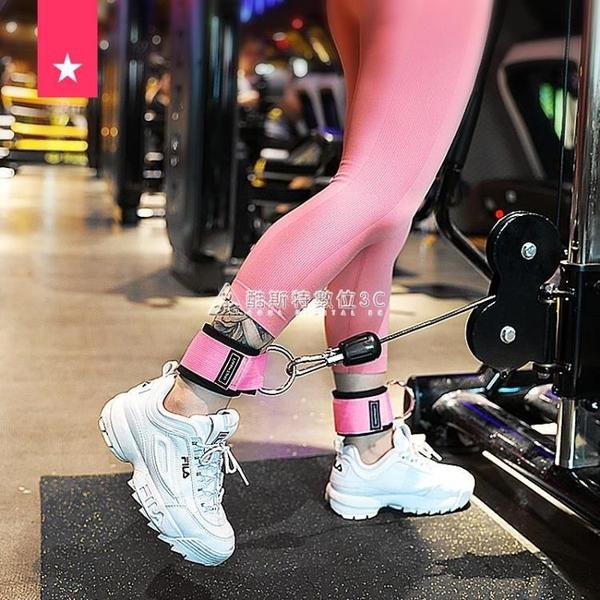 龍門架練腿練臀部力量健身訓練器材腳環綁腿扣腳踝綁帶拉力繩配件 快速出貨