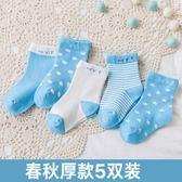 5雙裝兒童襪子嬰兒純棉薄款襪童襪地板襪【南風小舖】