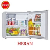 HERAN 禾聯HRE-0513 45L單門電冰箱 迷你造型 節能壓縮機 ※運費另計(需加購)