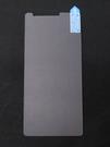 鋼化強化玻璃手機螢幕保護貼膜 ASUS ZenFone 3 (ZE520KL) 5.2吋